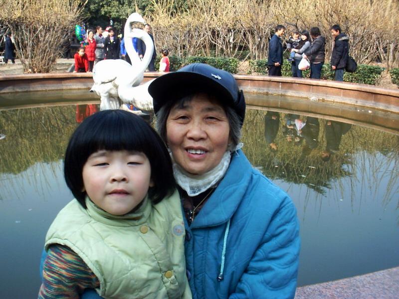奶奶和聪儿在中山公园
