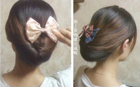 韩式盘头发的方法图解