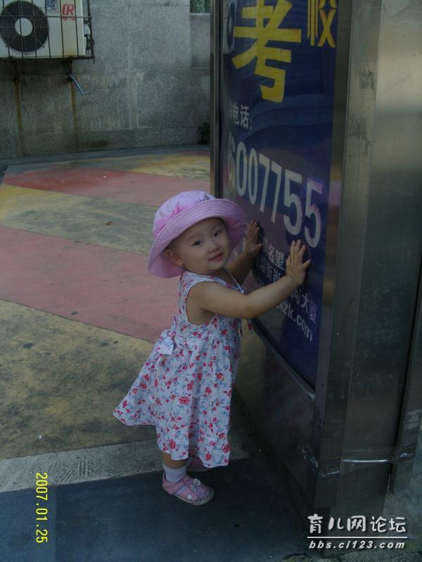 小眼睛美女,1岁9个月了,上来露个脸,海量片片
