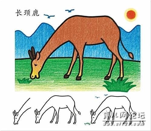 分享给各位幼儿教师,妈妈们一些幼儿简笔画教程
