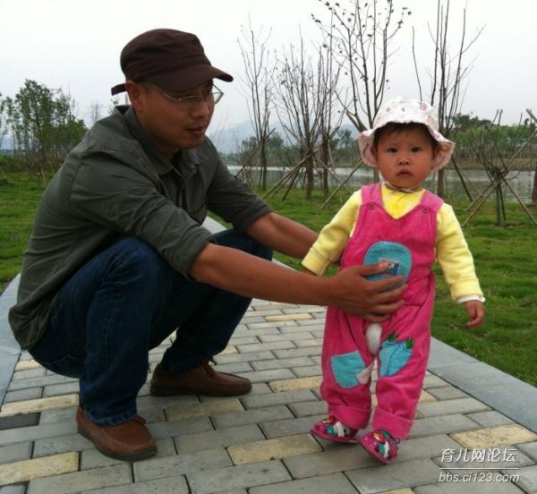女儿是爸爸前世的小情人! 幼儿护理论坛