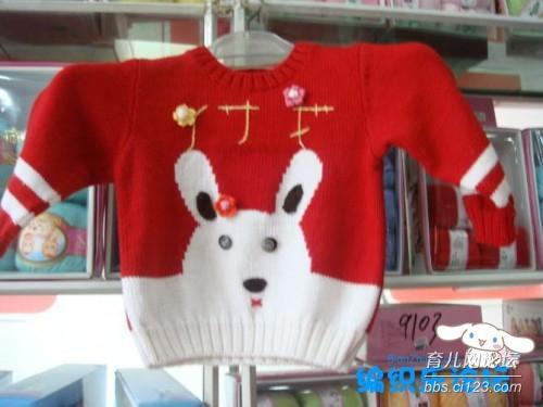 新款儿童毛衣图案_