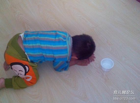 成长了【宝宝选课日记】生气爽表情包一时图片