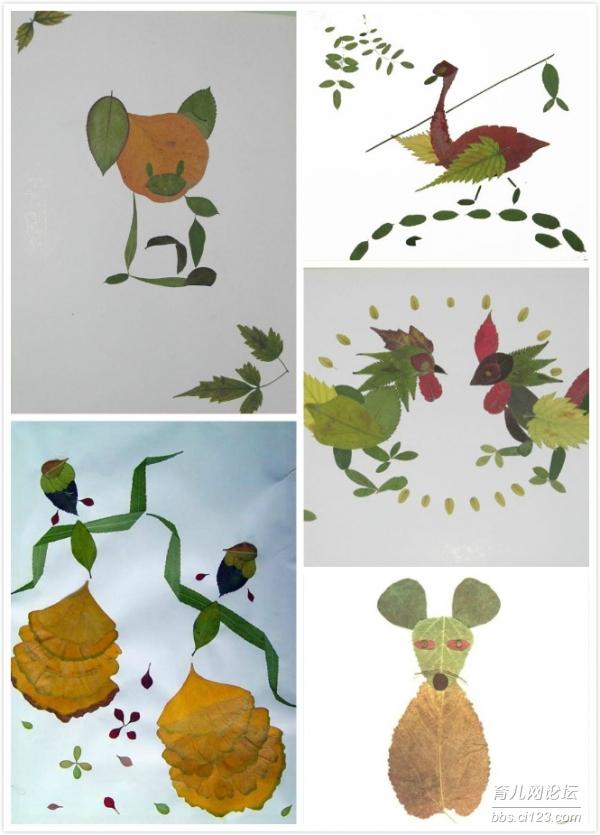 花草树叶拼成画,好多,好多图片